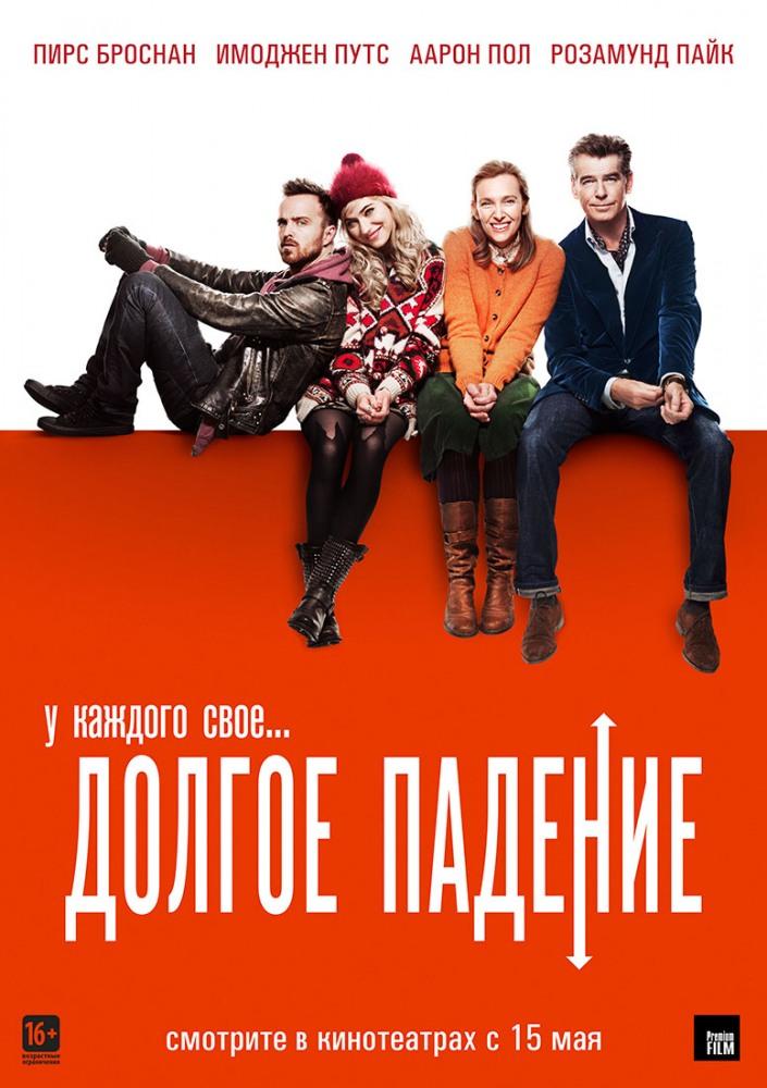 http://sd.uploads.ru/psJCG.jpg