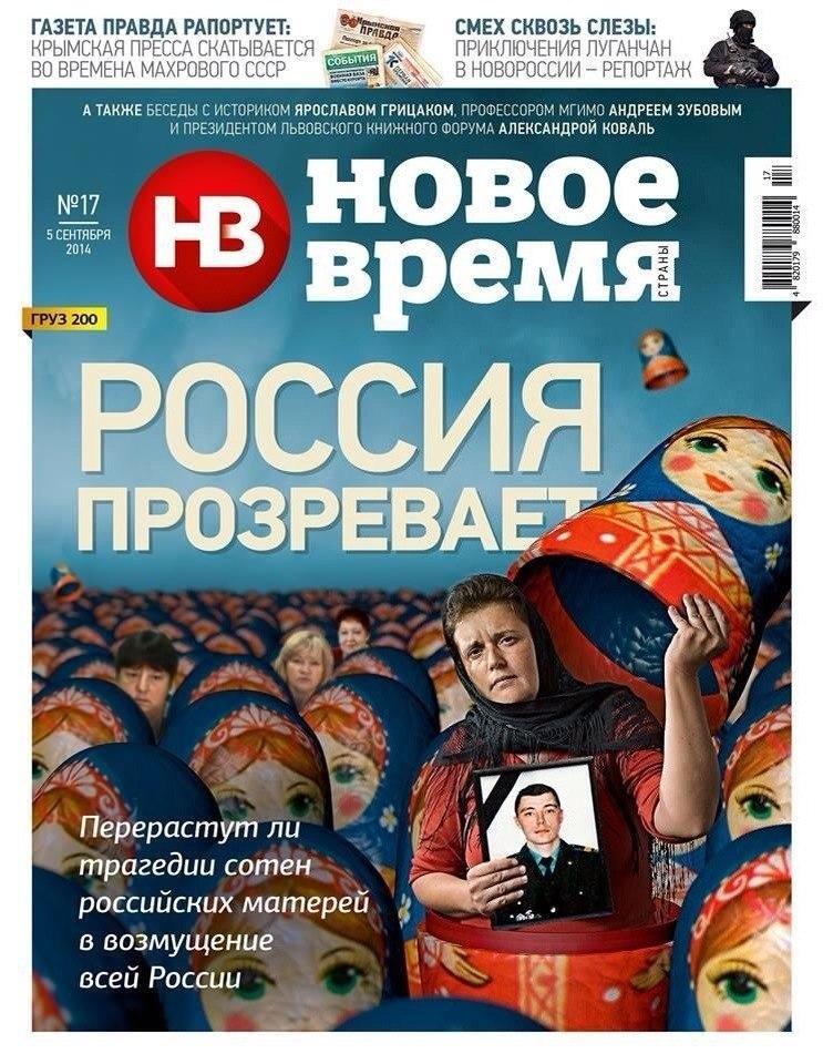 http://sd.uploads.ru/pyUQk.jpg