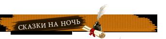 http://sd.uploads.ru/qBLCF.png