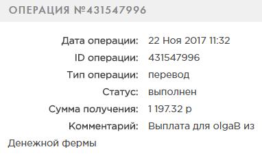 http://sd.uploads.ru/qBlpP.png
