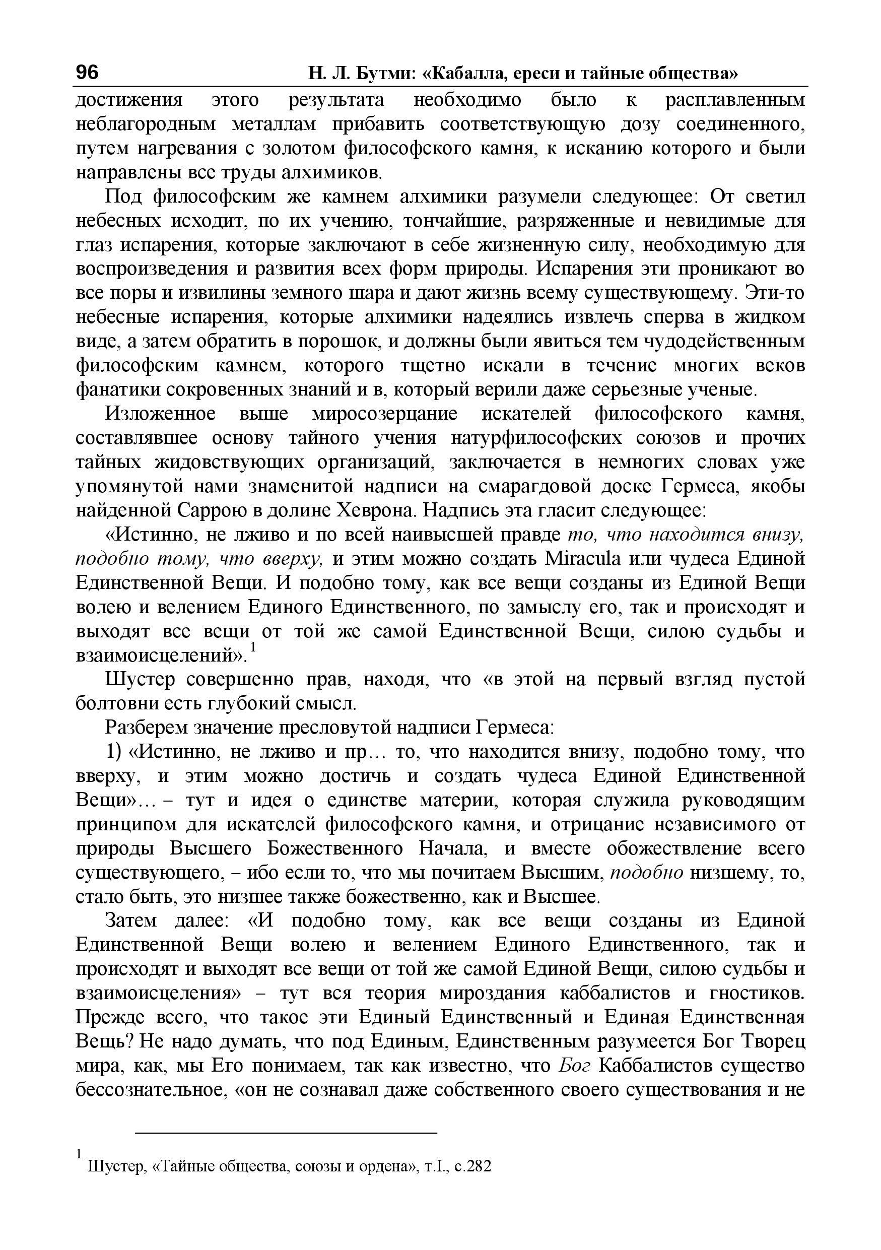http://sd.uploads.ru/qI6wA.jpg
