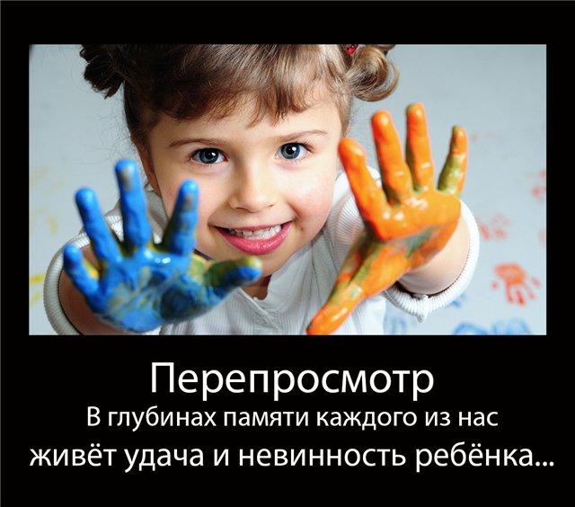 http://sd.uploads.ru/qTknh.jpg