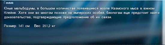 http://sd.uploads.ru/qTp64.jpg