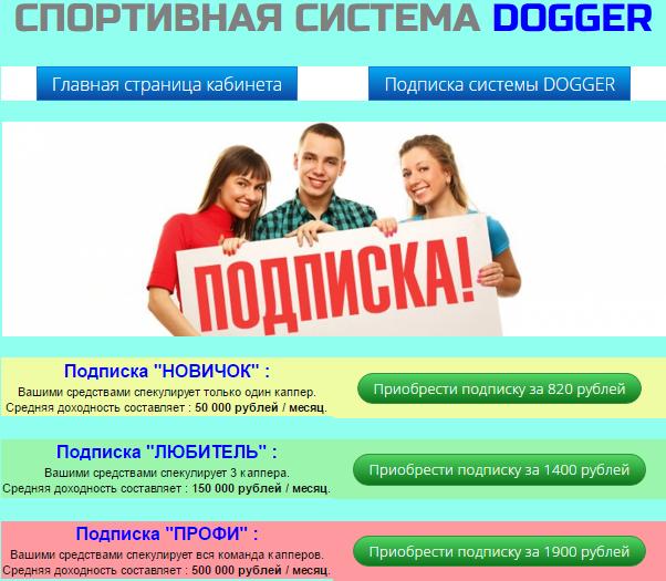 http://sd.uploads.ru/qUSOF.png