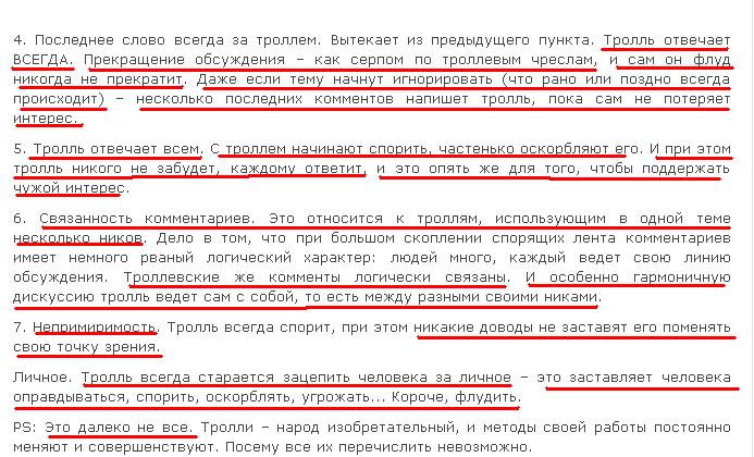 http://sd.uploads.ru/qVvJ3.png