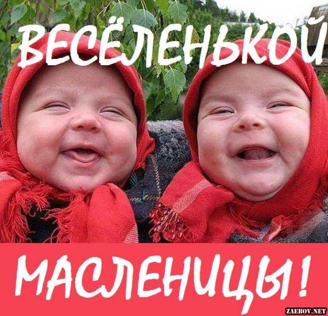 http://sd.uploads.ru/qfpvA.jpg