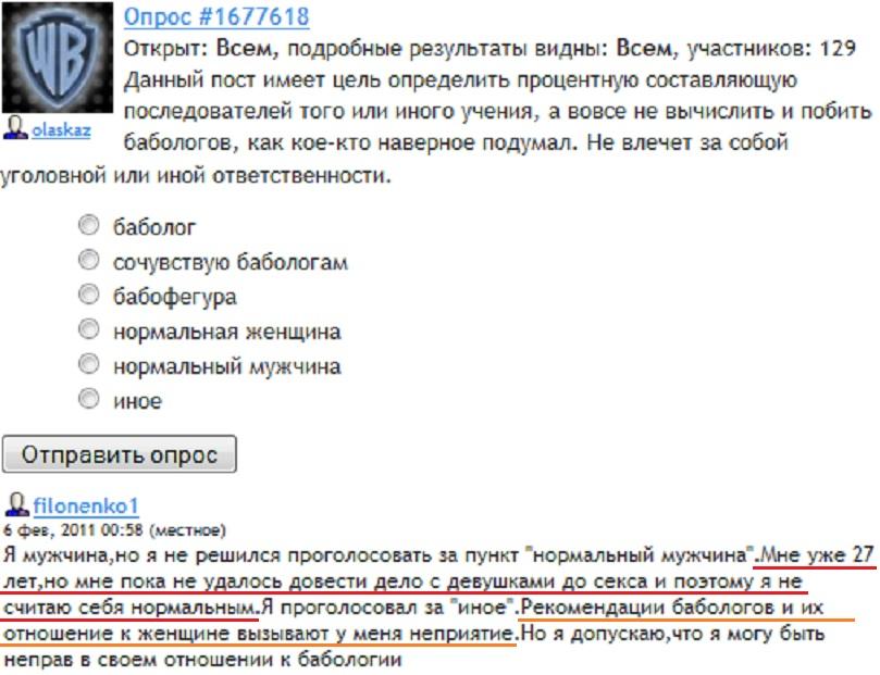 http://sd.uploads.ru/qhyVC.jpg