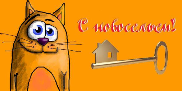 http://sd.uploads.ru/qivW5.jpg
