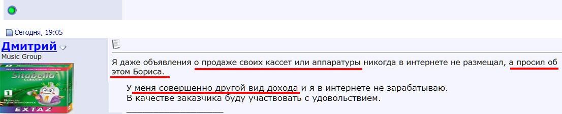 http://sd.uploads.ru/qtM8L.jpg
