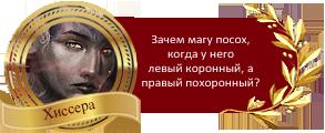 http://sd.uploads.ru/qtTgs.png