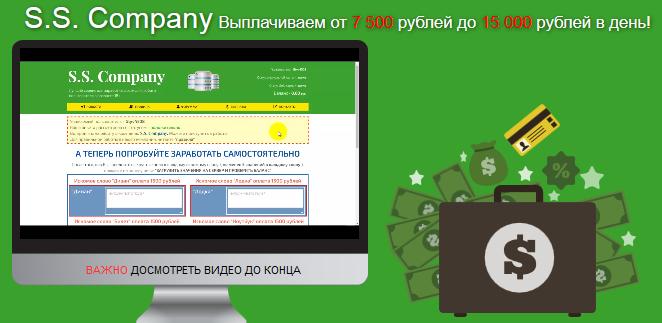 http://sd.uploads.ru/qx2pb.png