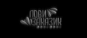 http://sd.uploads.ru/qznaI.jpg