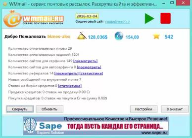 http://sd.uploads.ru/r0GsI.jpg