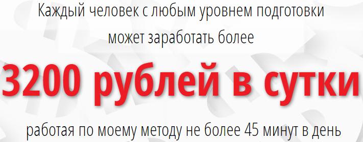 http://sd.uploads.ru/r0dYM.png