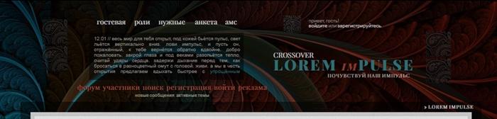 http://sd.uploads.ru/r2i47.jpg