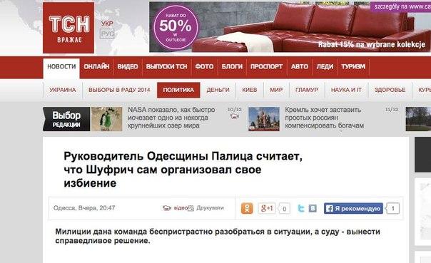 http://sd.uploads.ru/rBJul.jpg