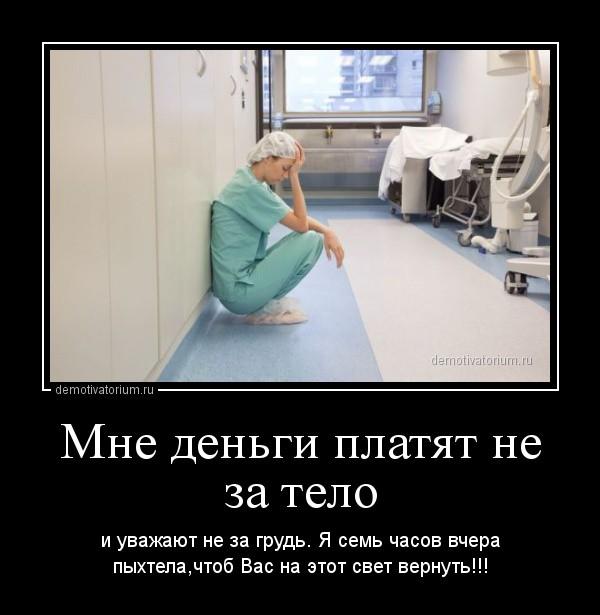 http://sd.uploads.ru/rFG6K.jpg