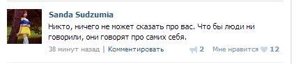 http://sd.uploads.ru/rIci2.jpg
