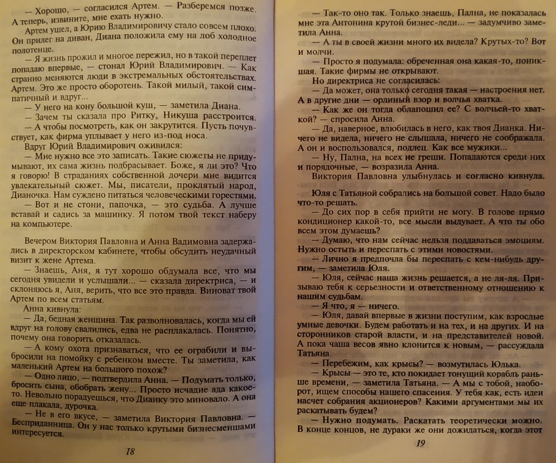 http://sd.uploads.ru/rSuNf.jpg