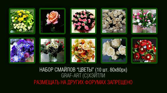 http://sd.uploads.ru/rXB0t.png