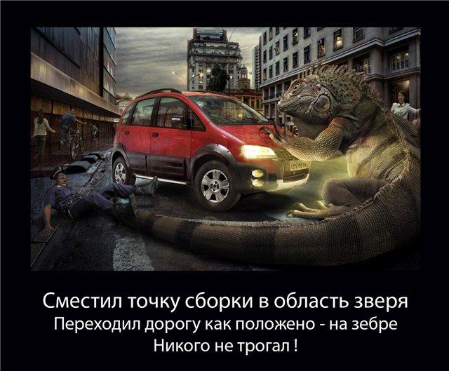 http://sd.uploads.ru/riVyq.jpg