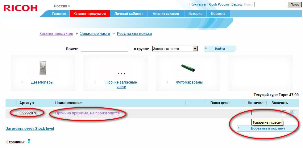 http://sd.uploads.ru/rj2dm.png