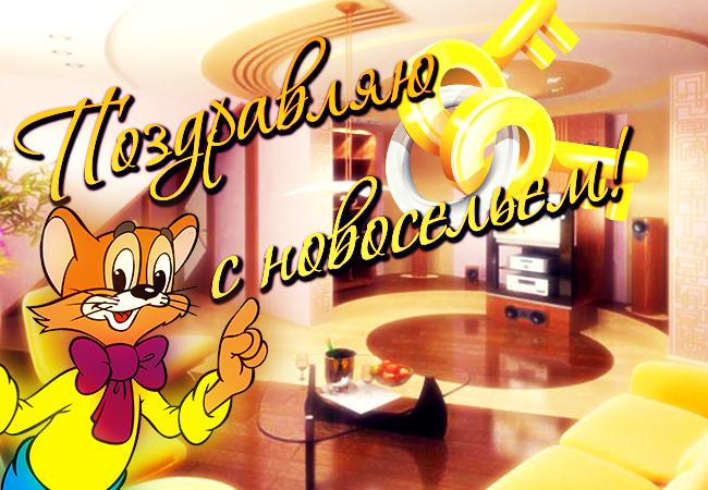 http://sd.uploads.ru/rjucZ.jpg