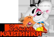 http://sd.uploads.ru/ro98z.png