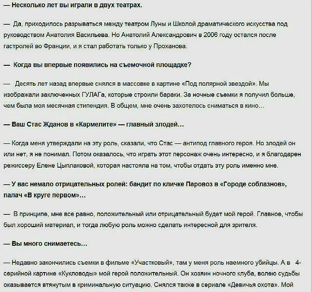 http://sd.uploads.ru/rwlE7.jpg