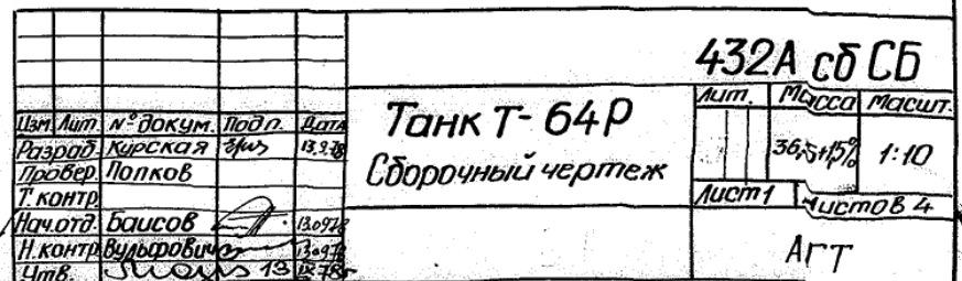 http://sd.uploads.ru/rxcwP.jpg