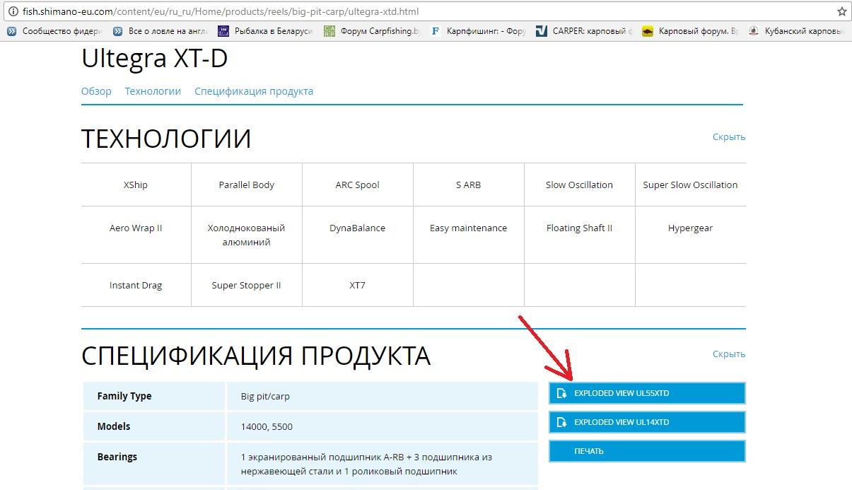 http://sd.uploads.ru/rz8GV.jpg