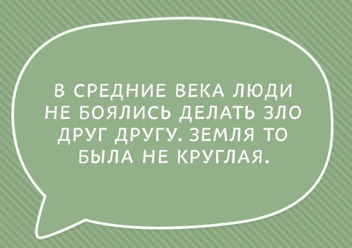 http://sd.uploads.ru/sEN91.jpg