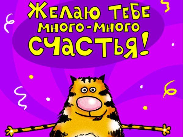 http://sd.uploads.ru/sMG3d.jpg