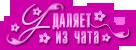 http://sd.uploads.ru/sRX8c.png