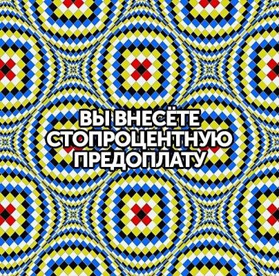 http://sd.uploads.ru/sSxTk.jpg