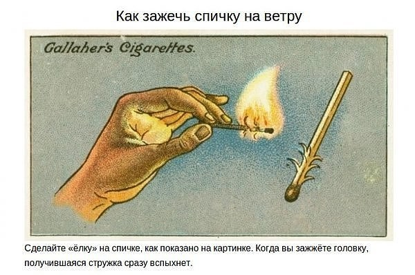 http://sd.uploads.ru/sWjBp.jpg