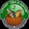 http://sd.uploads.ru/scfJd.png