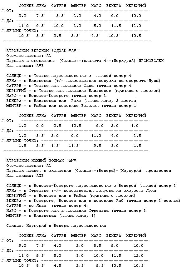 http://sd.uploads.ru/seYfp.png