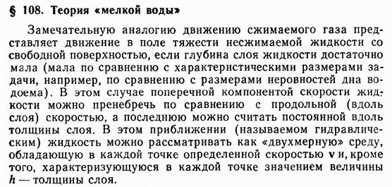 http://sd.uploads.ru/segku.png