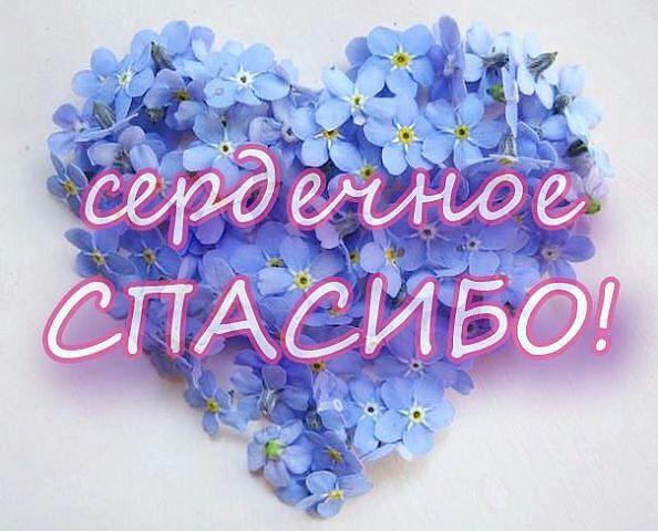 http://sd.uploads.ru/skLla.jpg