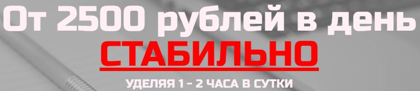 http://sd.uploads.ru/svDaP.png