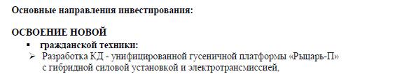 http://sd.uploads.ru/svNTa.jpg