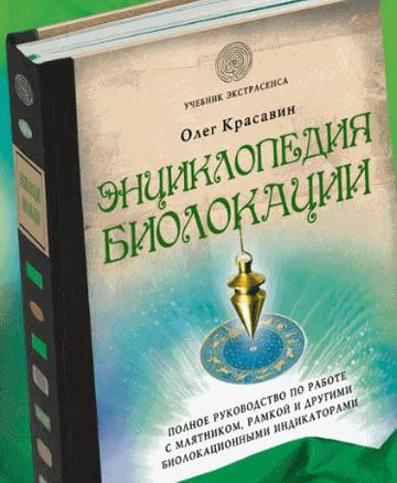 http://sd.uploads.ru/t/0056v.png