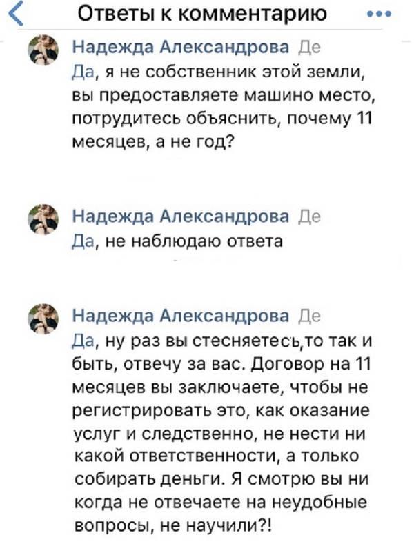 http://sd.uploads.ru/t/01HKe.jpg