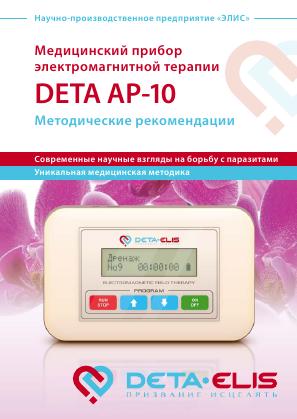 http://sd.uploads.ru/t/02Lqc.png