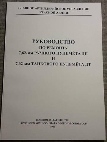 http://sd.uploads.ru/t/05liG.jpg