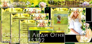 http://sd.uploads.ru/t/071hY.jpg
