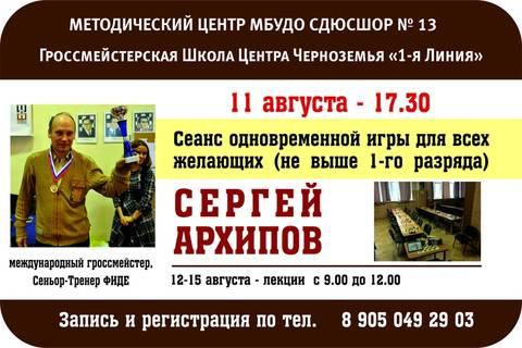 http://sd.uploads.ru/t/0BSz1.jpg