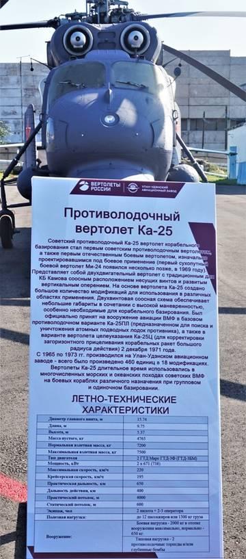 http://sd.uploads.ru/t/0BVjb.jpg