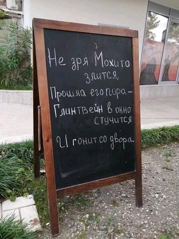 http://sd.uploads.ru/t/0CMoI.jpg